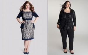 Одежда для полных женщин онлайн